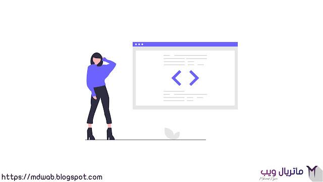ترميز المخطط عبارة عن مجموعة من علامات HTML التي تسمح لـ Google بعرض السعر والتصنيف والتوفر والمزيد من تفاصيل المنتج مباشرة على صفحة نتائج البحث. إن إضافته إلى موقعك أمر سهل ، وطبعا من الضروري القيام بذلك.