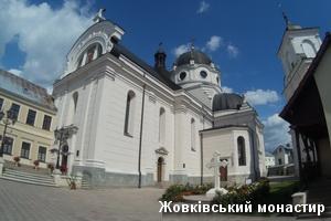 Жовківський монастир