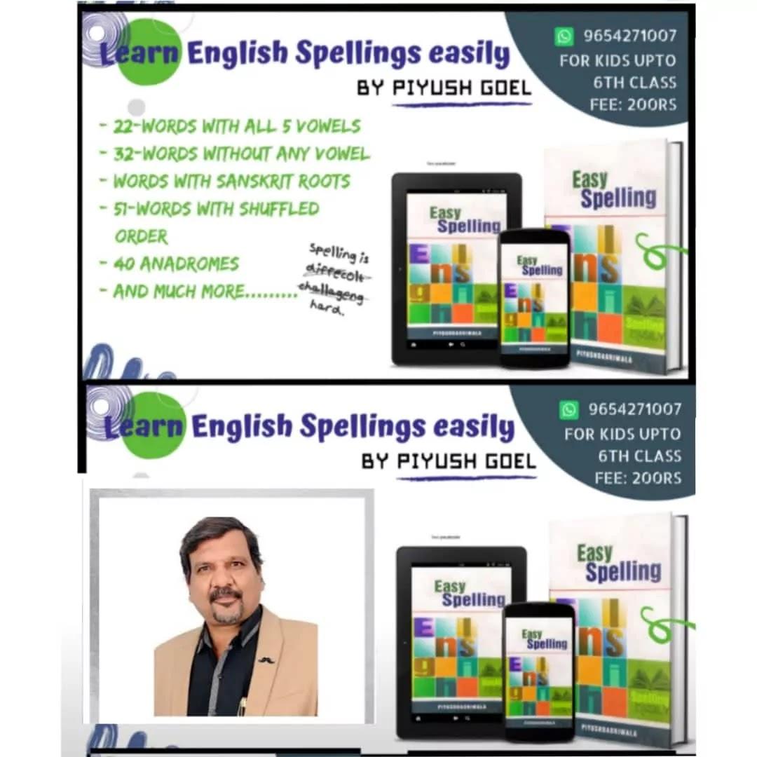 सीखिए इंग्लिश स्पेलिंग : पियूष गोयल,Learn English Spelling Easily By Piyush Goel