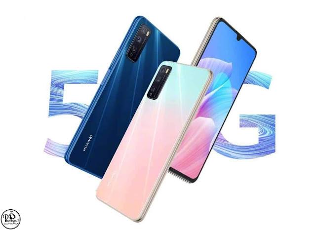 ارخص هاتف 5G - هواوي تعلن عن Huawei Enjoy Z 5G كأرخص هاتف فئة متوسطة