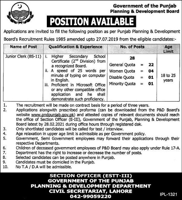 Punjab Planning and Development Board Jobs 2021 in Pakistan