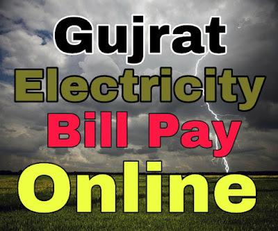 Paschim Gujarat Vij बिजली का Bill Online कैसे भरे