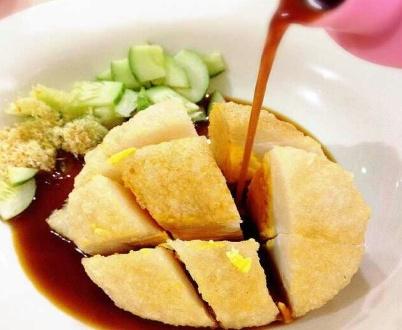 Traditional Foods Indonesia Kumpulan Ilmu