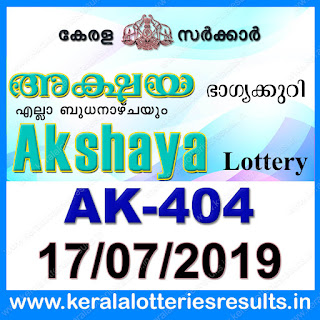 KeralaLotteriesresults.in, akshaya today result: 17-07-2019 Akshaya lottery ak-404, kerala lottery result 17-07-2019, akshaya lottery results, kerala lottery result today akshaya, akshaya lottery result, kerala lottery result akshaya today, kerala lottery akshaya today result, akshaya kerala lottery result, akshaya lottery ak.404 results 17-07-2019, akshaya lottery ak 404, live akshaya lottery ak-404, akshaya lottery, kerala lottery today result akshaya, akshaya lottery (ak-404) 17/07/2019, today akshaya lottery result, akshaya lottery today result, akshaya lottery results today, today kerala lottery result akshaya, kerala lottery results today akshaya 17 07 19, akshaya lottery today, today lottery result akshaya 17-07-19, akshaya lottery result today 17.07.2019, kerala lottery result live, kerala lottery bumper result, kerala lottery result yesterday, kerala lottery result today, kerala online lottery results, kerala lottery draw, kerala lottery results, kerala state lottery today, kerala lottare, kerala lottery result, lottery today, kerala lottery today draw result, kerala lottery online purchase, kerala lottery, kl result,  yesterday lottery results, lotteries results, keralalotteries, kerala lottery, keralalotteryresult, kerala lottery result, kerala lottery result live, kerala lottery today, kerala lottery result today, kerala lottery results today, today kerala lottery result, kerala lottery ticket pictures, kerala samsthana bhagyakuri