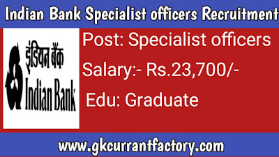 Indian Bank Specialist Officers Recruitment, Indian Bank SO Recruitment, Indian Bank Recruitment