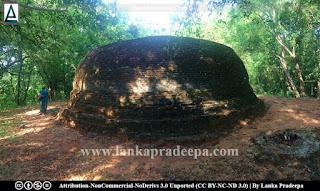 The Kanchuka Stupa