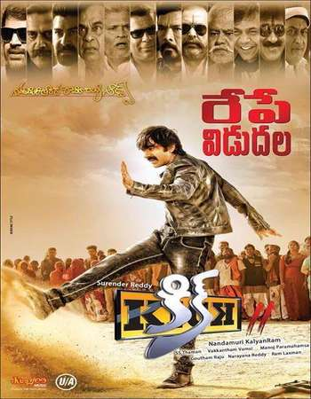 Poster Of Kick 2 2015 Dual Audio 720p UNCUT HDRip [Hindi - Telugu] Free Download Watch Online downloadhub.net