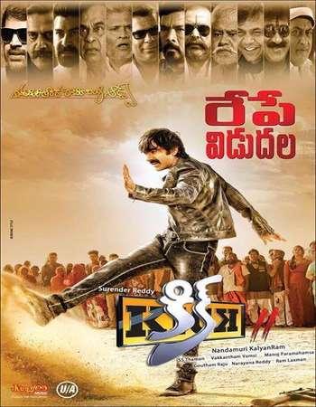 Kick 2 2015 Telugu-Hindi Dubbed