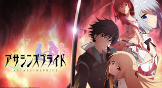 Assassins Pride Batch (1-12 Episode) Subtitle Indonesia