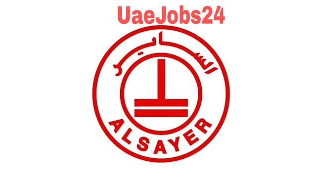 وظائف شركة الساير بالكويت راتب ل750دينار