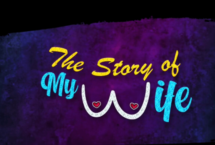 The Story of My Wife Web Series (2020) Kooku: Cast, All Episodes Online, Watch Online