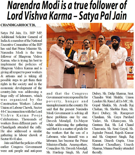 Narendra Modi is a true follower of Lord Vishva Karma - Satya Pal Jain