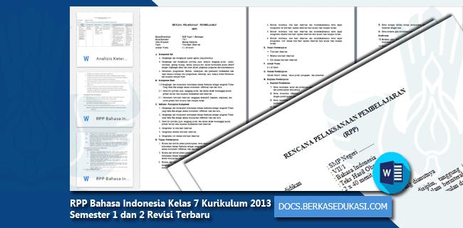 RPP Bahasa Indonesia SMP Kelas 7 Kurikulum 2013 Semester 1 dan 2 Revisi Terbaru