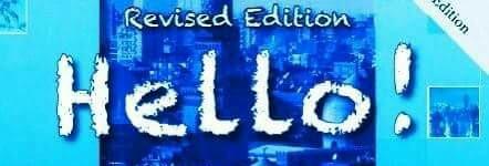 تحميل كتاب اللغه الانجليزيه للصف الثاني الثانوي ، المنهج الجديد المطور 2018. English sec.2