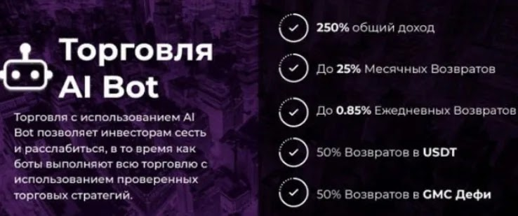 GokuMarket биржа
