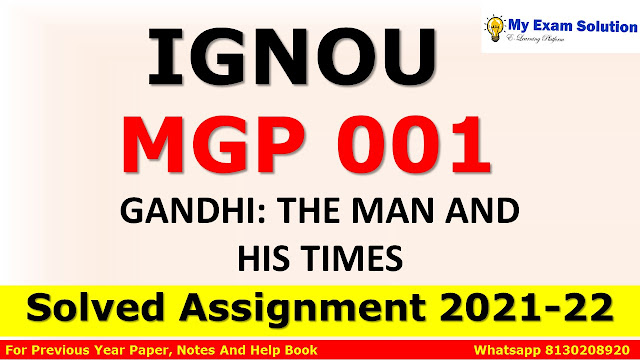 MGP 001 Solved Assignment 2021-22