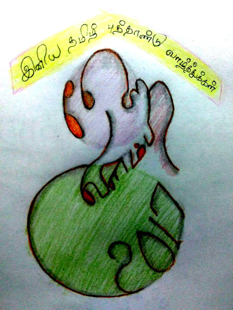 PENCIL DRAWING -  UPDATED VINAYAGAR