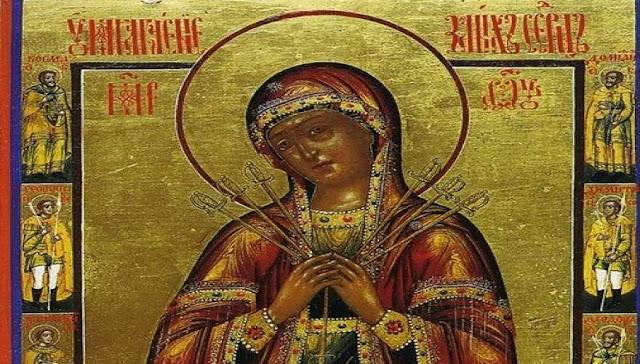 Η σπάνια και θαυματουργή εινόνα της Παναγίας με τα επτά σπαθιά