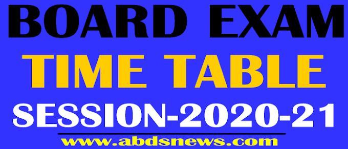 CGBSE 10TH AND 12TH BOARD EXAM TIME TABLE ANNOUNCE . छग माध्यमिक शिक्षा मंडल  जारी किया 10 वीं ,12 वीं बोर्ड परीक्षा समय सारिणी