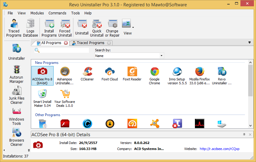 Revo Uninstaller Pro 4.3.3 - Download in italiano
