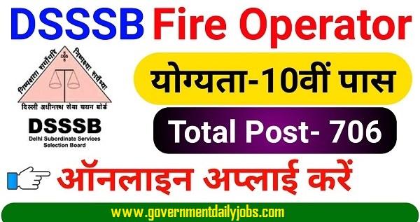 DSSSB Recruitment 2019 for Fire Operator 706 Vacancy