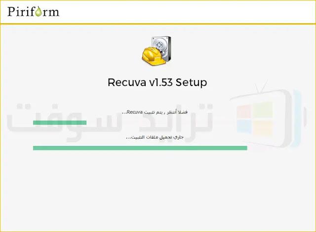 تنزيل برنامج ريكوفا للكمبيوتر مجاناً أخر اصدار