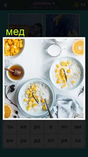 на столе приготовлены блюда, среди которых имеется мед