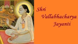 Vallabhacharya Jayanti