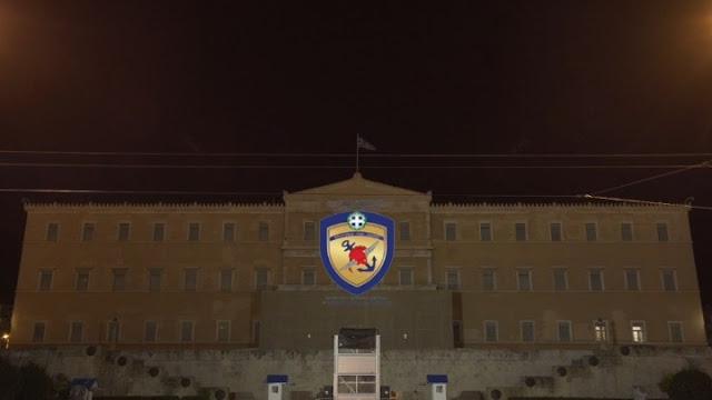 Οπτικό αφιέρωμα για τις Ένοπλες Δυνάμεις στην πρόσοψη της Βουλής (βίντεο)