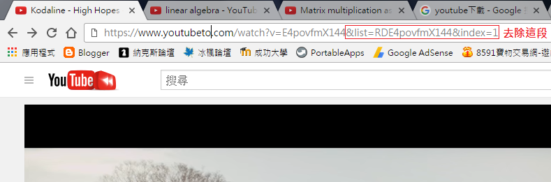 Image%2B002 - 超快下載YouTube影片密技!不需安裝程式、插件,支援mp3、mp4 HD等格式