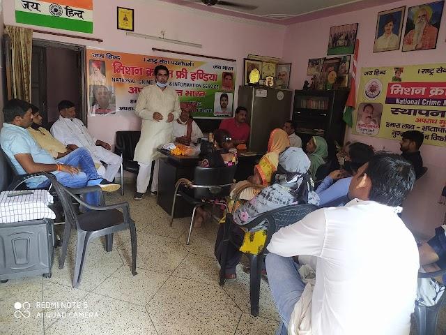 गरुग्राम के वरिष्ठ समाजसेवी चन्दर शेखर शर्मा जी  मिशन क्राइम फ्री इंडिया में शामिल हुएल