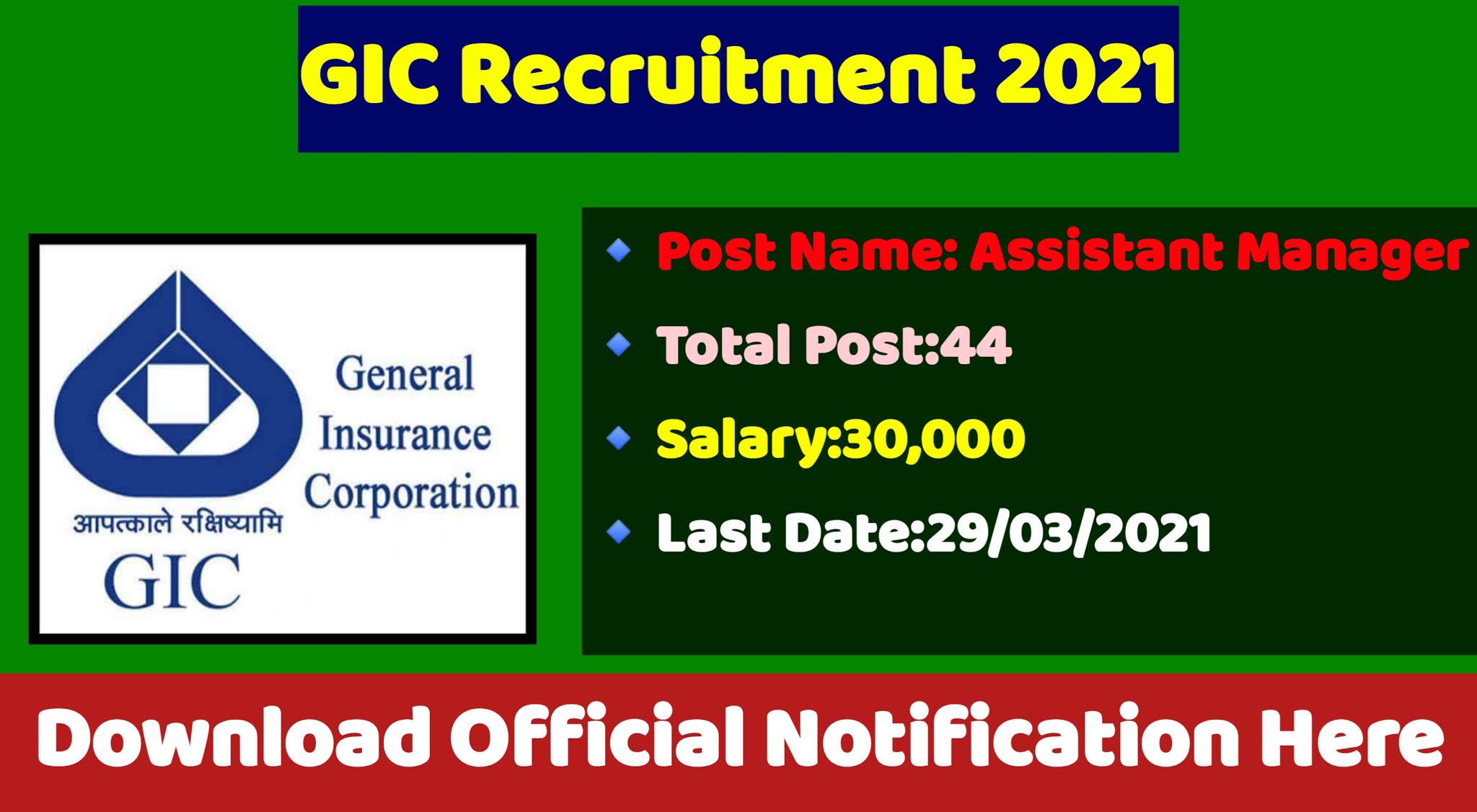 GIC Insurance Recruitment 2021 Apply Online 44 Assistant Manager Vacancy @gicofindia.comGIC Recruitment 2021