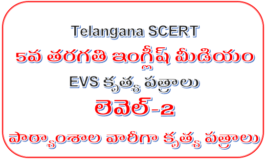 Telangana SCERT - 5th Class EVS EM Medium Level-2 Lesson Wise Worksheets 2020-21 Easy Download Here