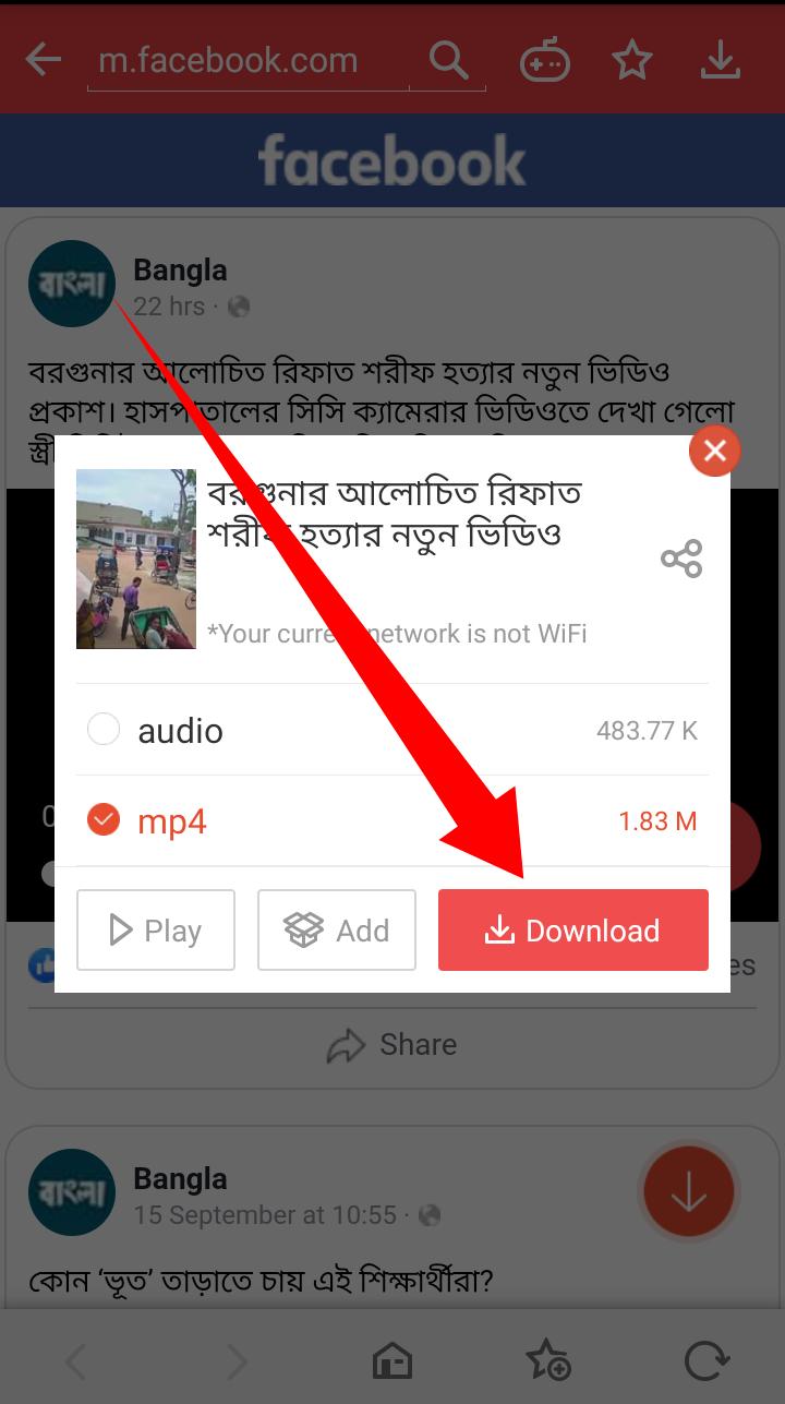 Vidmate facebook video download