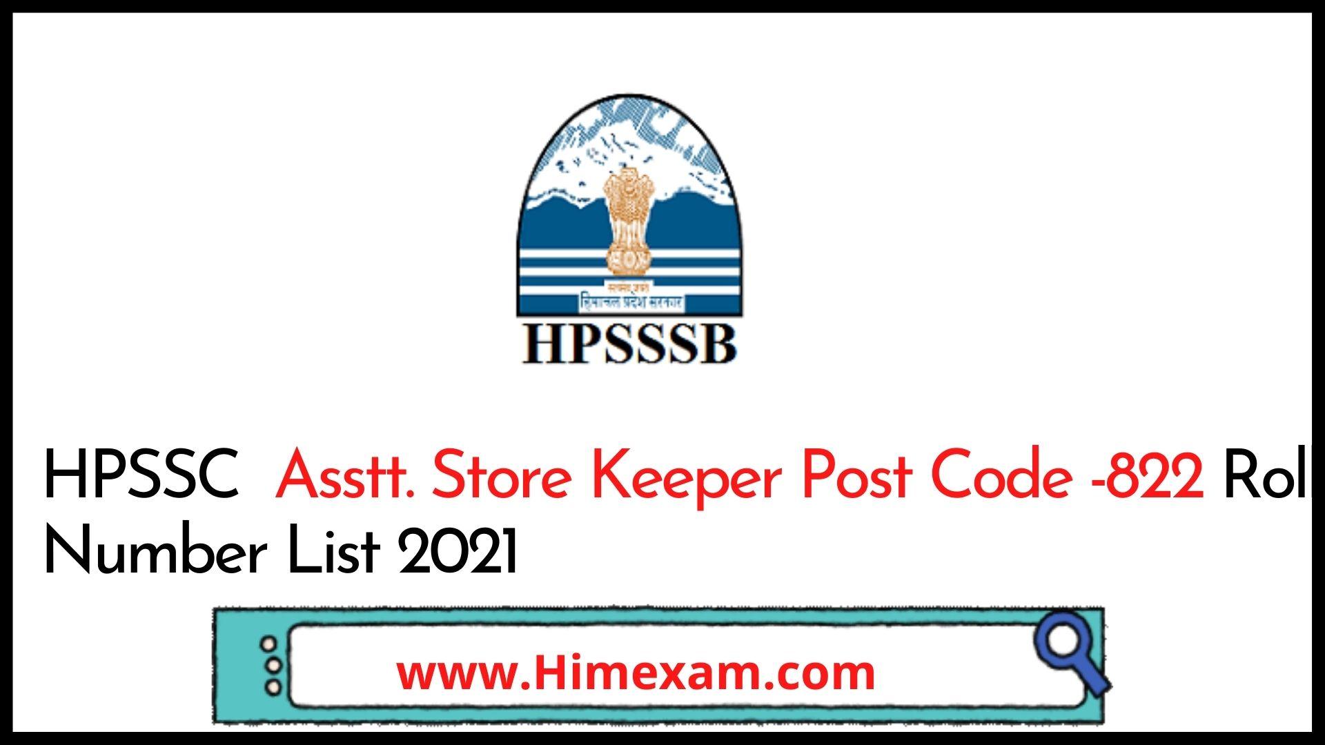 HPSSC  Asstt. Store Keeper Post Code -822 Roll Number List 2021
