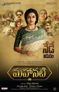 Mahanati telugu movies