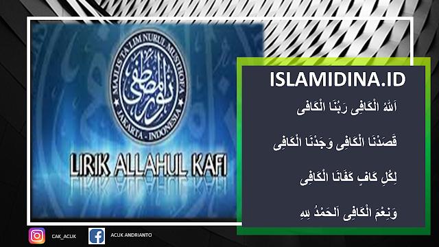 lirik sholawat Allahul Kahfi