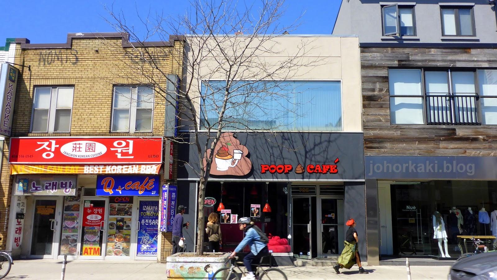 Internet Cafe Toronto Bloor West