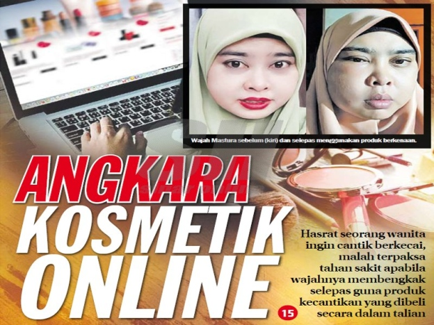 Pencemaran produk kosmetik dengan Racun Berjadual