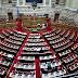 Ψηφίστηκαν οι χώροι εποπτευόμενης χρήσης ναρκωτικών στην Αθήνα