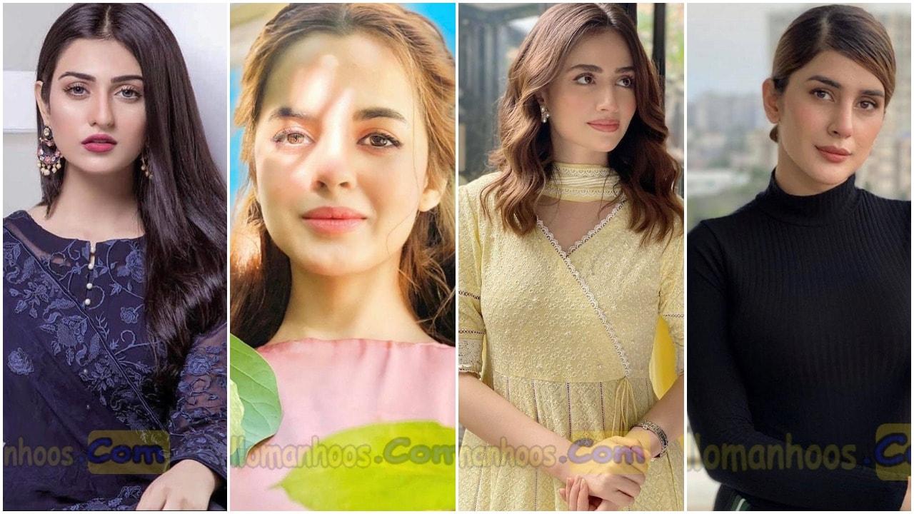 Women cute pakistani Most Beautiful