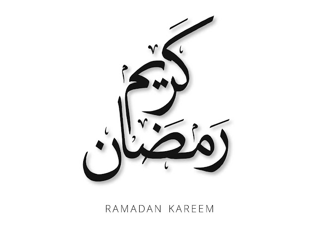 Calligraphy Ramadhan Kareem Vector 4