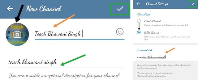 telegram app se paise kaise kamaye, telegram channel kaise banaye, telegram app pe channel kaise banaye