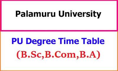 Palamuru University Degree Exam Time Table