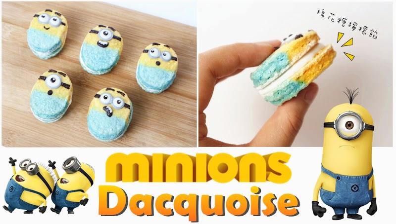 Minions Dacquoise 迷你兵團達克瓦茲