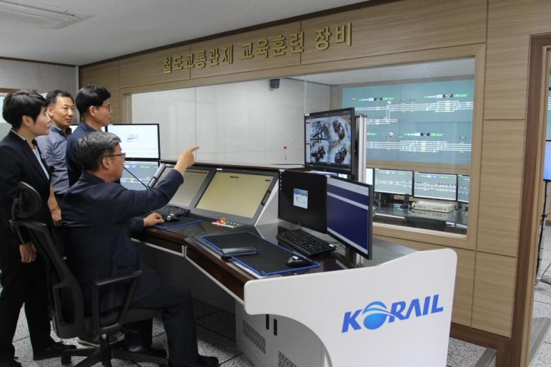 코레일, 일반인 대상 철도교통 관제자격증명 취득과정 교육생 30명 모집
