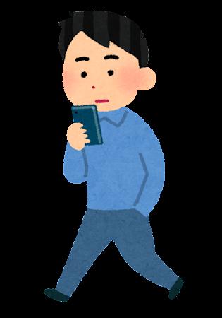 歩きスマホのイラスト(男性)