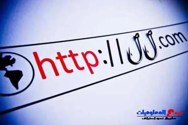 تحقق من عنوان URL