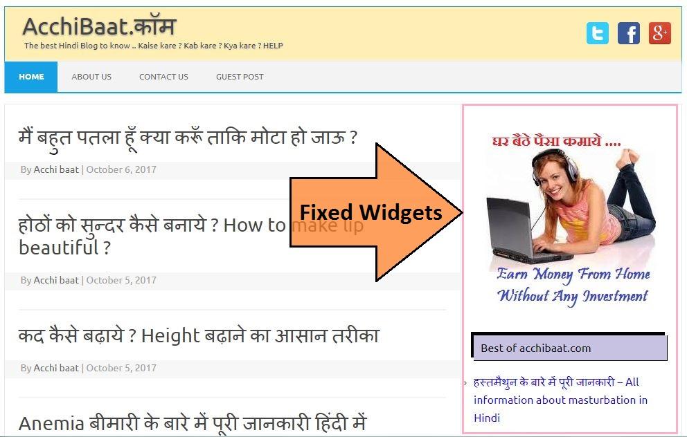 Wordpress blog me widget ko fixed ya sticky kaise kare ?