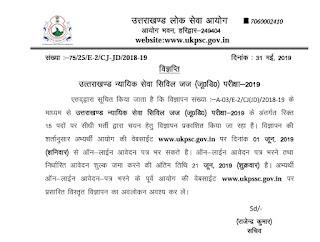 Uttarakhand civil Judge exam notification